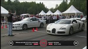 2008 Nissan Skyline Gtr Bugatti Veyron Vs Nissan Skyline Gt R R34 Youtube