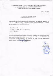 Tutor Resume Lgbrimh Recruitment 2017 Professor Statistician Low Lecturer Psw