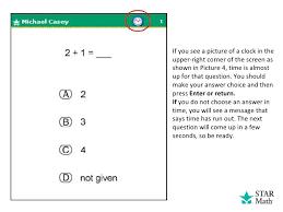 star math pre test instructions