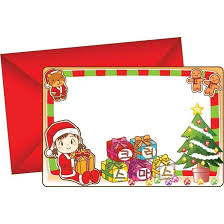 email greeting cards best 25 email greeting cards ideas on email greetings