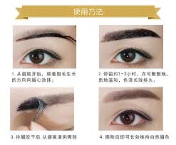 Henna Eye Makeup Aliexpress Com Buy 2017 Sale Henna Eye Brow Brand Makeup