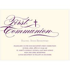 communion invitations communion invitations custom designs from pear tree
