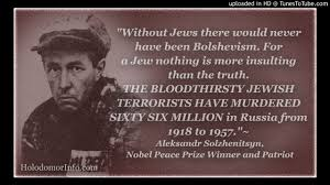 jewish role in the bolshevik revolution youtube