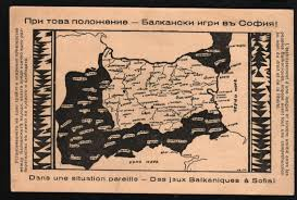 Map Of Bulgaria Map Of Bulgaria Propaganda Card For Balkan Games 1931
