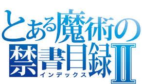 アニメTV特集