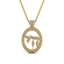 religious pendants cut diamond religious pendant in 18k yellow gold