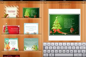 greeting card app greeting card app business letter template