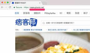 exemple am駭agement cuisine 如何架設網站 費用 21個教學 安裝 張阿道