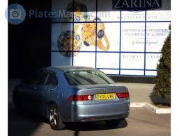 dv05 uwu honda accord shrewsbury license plate of the great britain