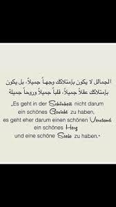 arabische sprüche was steht da auf arabisch falls es arabisch ist sprüche