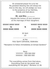 christian wedding invitation wording christian marriage invitation wordings for friends in