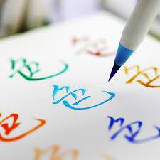 1pc soft brush calligraphy pen watercolor marker brush fineliner