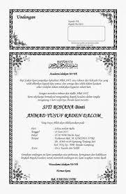 template undangan haul contoh surat undangan tahlil 40 100 1000 hari haul jpg 600 938
