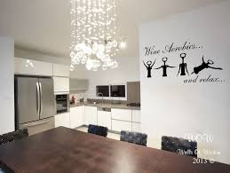 Wall Stickers For Kitchen by Funny Wine Aerobics Wall Sticker Wall Art Decal Home Decor