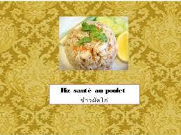 la cuisine aux images la cuisine thaïe