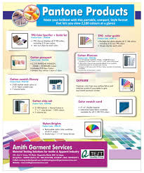 pantone color standards pantone products amithgarments