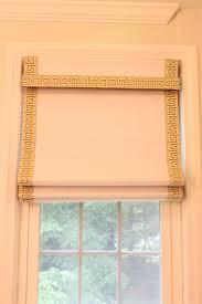 Greek Key Trim Drapes Master Bedroom Progress Vol 2 Blinds Curtains Rods U0026 Bunnies
