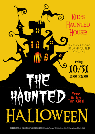 halloween background flyer halloween party flyer template more halloween party flyer party