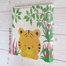 tableau déco chambre bébé tableau déco chambre bébé et enfant thème jungle savane