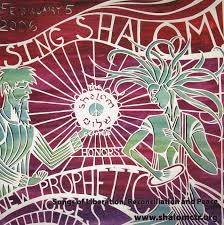 reb arthur u0027s latest thoughts the shalom center