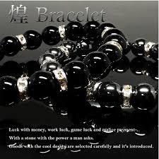 magnetic stone bracelet images Puick rakuten global market without natural stones bracelet jpg