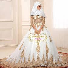 Unusual Wedding Dresses Gold And White Islamic Wedding Dresses Ball Gown Turkey With 3 4