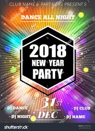 christmas party poster happy 2018 new stock vector 649992940