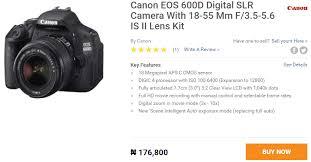 canon 600d price in nigeria best prices 2018