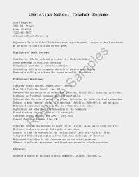 free sle resume templates sle resume 85 free sle free resume sle 28 images 85 free resume