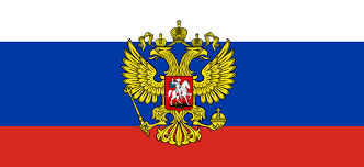 Russian Flag Colors Proposed Russian Flag 1917 Need Additional Source Or Verification