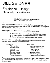 interior designer cover letter interior design cover letter