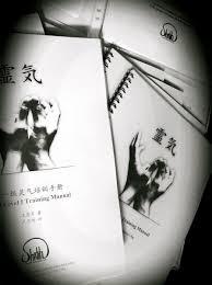 12 5 6 usui shiki ryoho reiki level ii training shantih shala