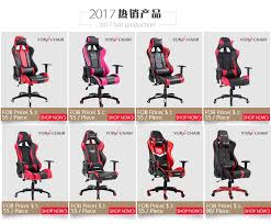 Best Chair For Computer Gaming Ergonomic Racing Seats Best Pc Computer Gaming Chair Game Buy