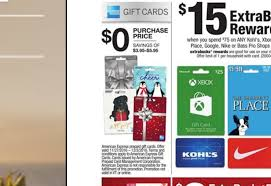 no fee gift cards 5x almost everywhere no fee amex gift cards at walgreens cvs