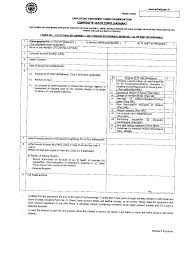 Background Investigator Resume Medical Claims Examiner Cover Letter
