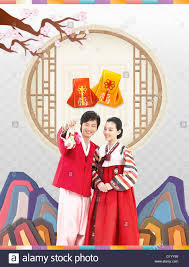 korean thanksgiving day stock photos korean thanksgiving day stock