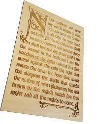 of thrones inspired night watch oath wooden wall decor plaque