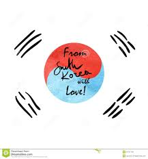 Korea Flag Image Free Korean Flag Images Images Hd Download