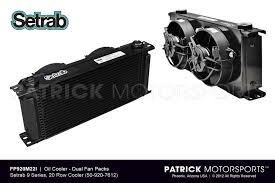 oil cooler with fan setrab oil coolers by patrick motorsports porsche mid engine