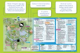 Map Of Walt Disney World by Walt Disney World Park Maps To Get A Makeover On March 3rd Wdw