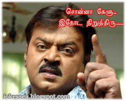 Friends Memes Facebook - tamil friends blog facebook funny comedy picture message with