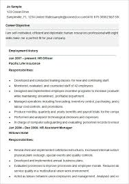 Sample Resume For Administrative Officer by Sample Resume Templates Free Free General Resume Template Free