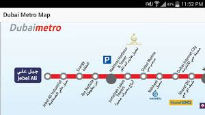 Chennai Metro Map by Dubai Metro Map Android Apps On Google Play