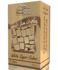 wrapped sugar cubes dazaz sugar دعزاز سكر