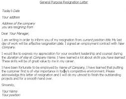 Fine Dining Server Resume Sample by Example Of Resignation Letter With Personal Reason Resignation