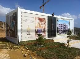 cabine bureau cabines de chantier tunisie