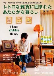 japan home design magazine japan interior design magazine trendy mono japan bistro node a