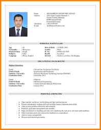 Personal Interest Resume 8 Cv Personal Details Format Resume Emails