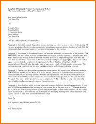 airline pilot cover letter fitting room attendant cover letter
