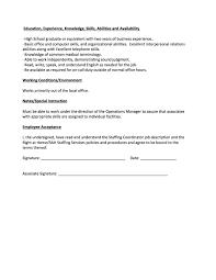 Operations Associate Job Description Jobs Krvc